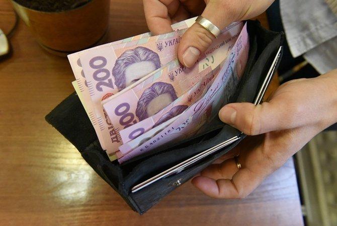 В Україні різко зросте абонплата на газ: всі подробиці