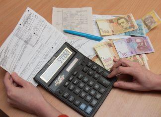 """У квітні """"Теплий дім"""" зменшить франківцям квартплату"""