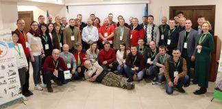 У Франківську відбулася конференція з нагоди запуску проєкту ЄС «SWIFT: Карпатська пошуково-рятувальна мережа». Фото