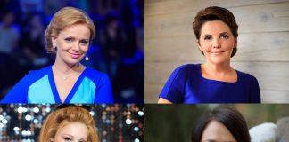 """Четверо жінок з Франківщини увійшли в """"ТОП-100 успішних жінок України"""""""