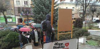 В Івано-Франківську провели молитву за абортованих дітей: фото