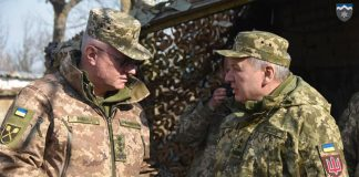 """Начальник Генерального Штабу та Міністр оборони ЗСУ відвідали підрозділи прикарпатських """"едельвейсів"""""""