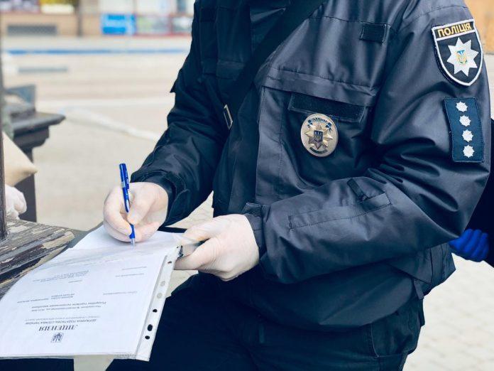 Поліція Прикарпаття склала десятки протоколів за порушення правил карантину