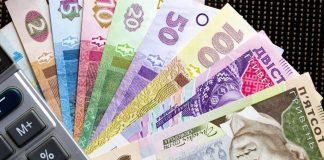 Українцям будуть доплачувати на пенсії: як отримати надбавку