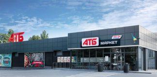 """До відома прикарпатців: мережа супермаркетів """"АТБ"""" підвищує ціни на продукти харчування через коронавірус"""
