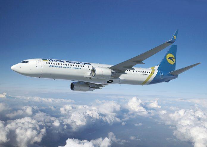 МАУ повністю припиняє авіасполучення через коронавірус