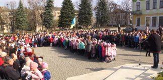 На Коломийщині у 24-ох селах одночасно пролунав Гімн України: відео
