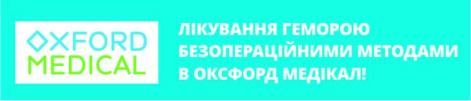Вірастюк в ролі Миколая і прикордонники привітали українців зворушливим роликом
