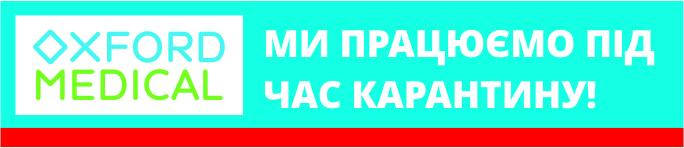 Прикарпатський бізнесмен  винен державі майже 30 мільярдів - Нацбанк
