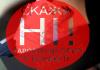 """До уваги роботодавців Прикарпаття: за """"чорні"""" зарплати каратимуть штрафами"""