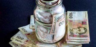 Від початку року прикарпатці задекларували більше 100 мільйонів гривень доходів