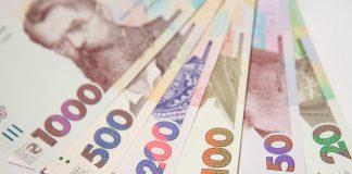 Депутати пропонують списати борги за комуналку: що відомо про законопроєкт