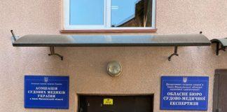 Благодійники продовжують допомагати франківським медзакладам