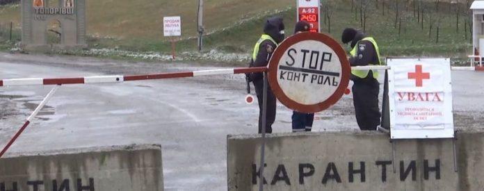 Верховна Рада дозволила закривати на карантин цілі міста: деталі закону