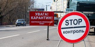Руслан Марцінків: «Нинішні карантинні обмеження треба було вводити ще місяць тому»