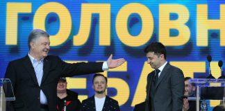 Зеленський не відповів на питання, які сам же ставив Порошенку на дебатах