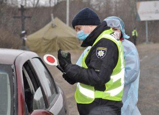 При в'їзді в Івано-Франківськ встановили пости для скринінгу: фотофакт