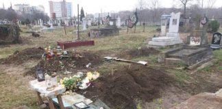 Чому вандали нищать франківські кладовища або Кому заважають мертві