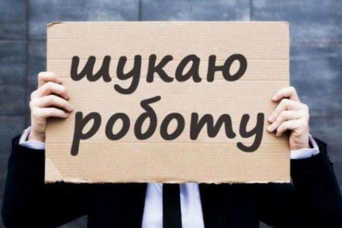 В Івано-Франківську істотно зросла кількість безробітних