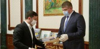 Зеленський зустрівся із новопризначеним керівником Івано-Франківської ОДА