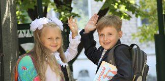 Документи першокласників у Франківську прийматимуть до 15 серпня