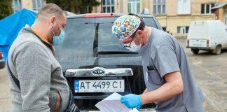 Франківська Перша лікарня отримала кисневий концентратор від благодійників