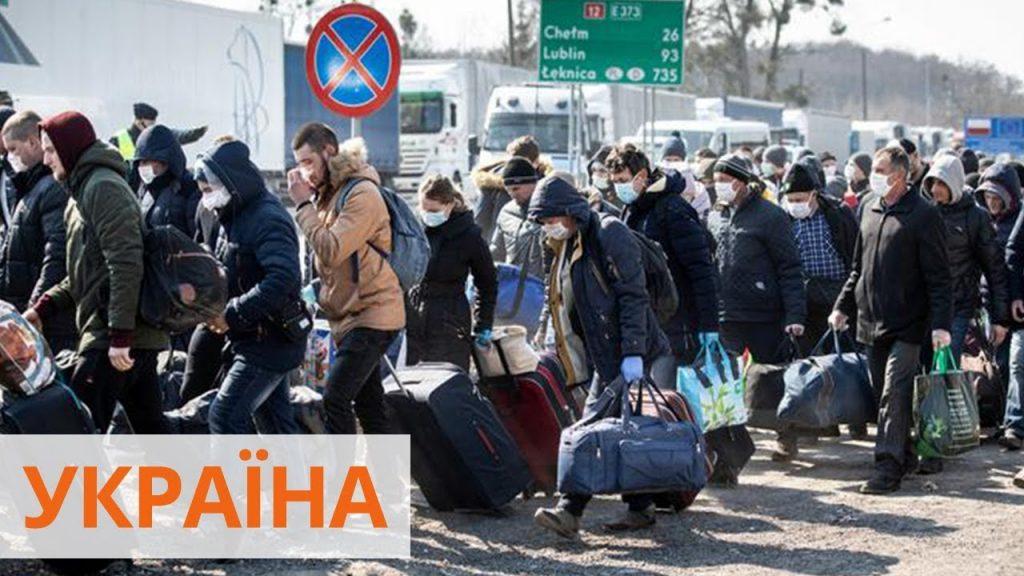 Ще чотирьох жителів Прикарпаття, які повернулися з-за кордону, доправили до місця обсервації