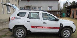 Медики з села Бистриця отримали службовий автомобіль та комплект телемедичного обладнання