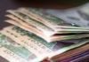 Медикам обласної інфекційної лікарні виплатили підвищену зарплату