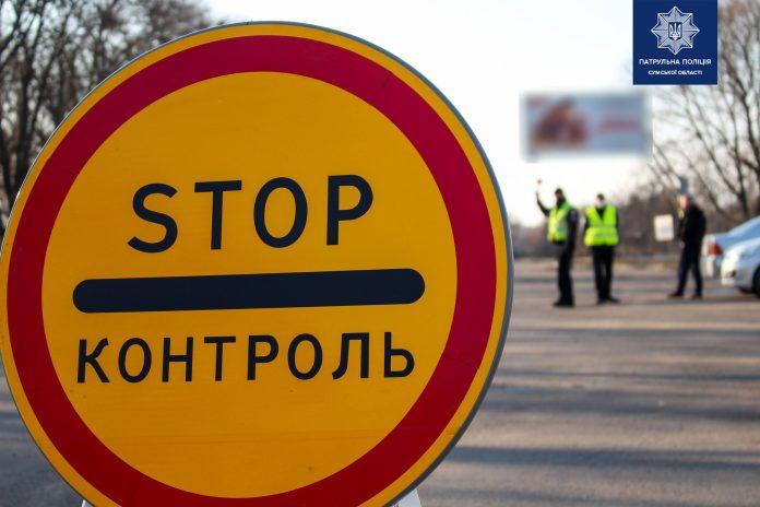 """""""Стратегічно"""" розташоване прикарпатське село Вовчківці не вдається закрити на посилений карантин"""