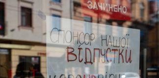 Уряд оприлюднив детальний план виходу України з карантину