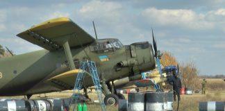 Над територією Івано-Франківської області із літаків розкинули вакцину від сказу для лісових хижаків