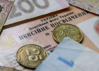 Пенсійний фонд підвищив виплати пенсіонерам: стало відомо, кому і на скільки