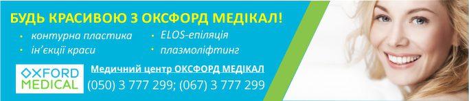 ТОП-10 порад, як обрати справді комфортну квартиру в Івано-Франківську