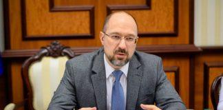 Прем'єр-міністр Шмигаль заявив, що українцям для нормального життя вистачить 3 тисяч гривень на місяць