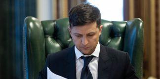 Президент відзначив стипендіями прикарпатських спортсменів