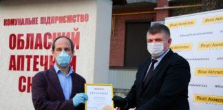 Івано-Франківська область отримала від ДТЕК та Фонду Ахметова 10 тисяч експрес-тестів: фото