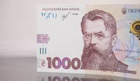 Коли пенсіонери отримають обіцяну тисячу гривень