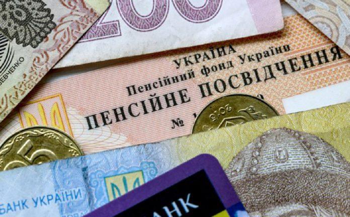Індексація пенсій: коли українцям чекати на чергове підвищення виплат