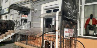 Відкрилися не всі: У Франківську після жорсткого карантину поменшало магазинів