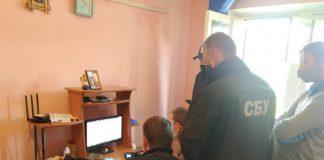 У Івано-Франківську СБУ затримала хакера, відомого під ніком «Sanix»