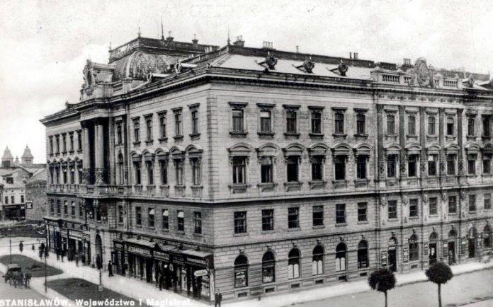 Як виглядав Івано-Франківськ 90 років тому