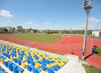 У Франківську відновили стадіон ІФНТУНГ