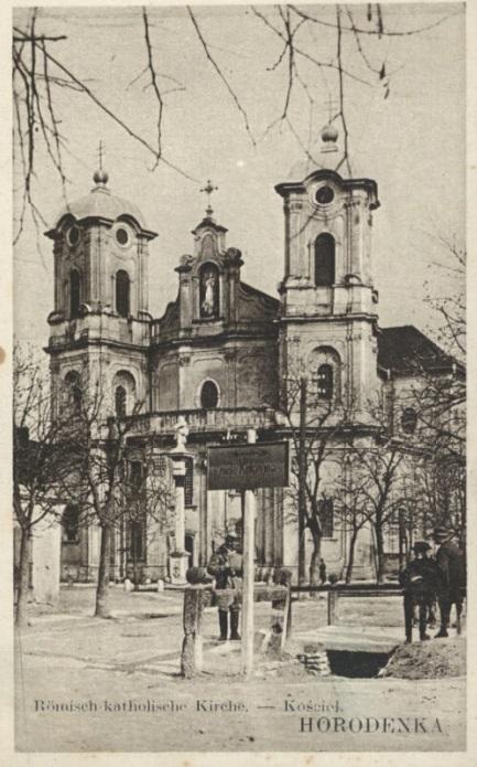 З'явилися унікальнні світлини Городенки понад 100 років тому: фото