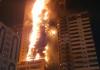В Об'єднаних Арабських Еміратах спалахнув 48-поверховий хмарочос: згоріли усі поверхи. Моторошне відео