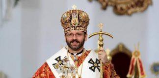 Сьогодні 50-річний ювілей святкує Глава УГКЦ Блаженніший Святослав Шевчук