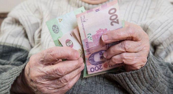 Прикарпатці, старші 75 років, щомісяця отримуватимуть надбавки до пенсії