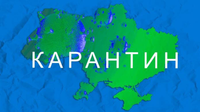 Що можна буде робити українцям після послаблення карантину, а що ні