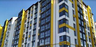 Як купити квартиру в Івано-Франківську, яка економитиме ваші кошти?