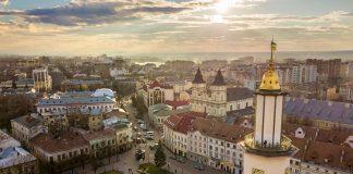 Сьогодні Івано-Франківськ святкує День міста